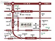翰林首府交通图