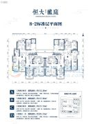 恒大龙庭3室2厅2卫117平方米户型图