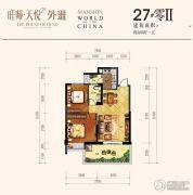 旺城天悦2室2厅1卫85平方米户型图