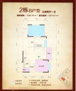 泰瑞名轩3室2厅1卫80平方米户型图