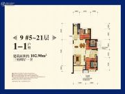恒大御景湾3室2厅1卫102平方米户型图