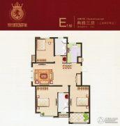 京城国际3室2厅2卫126平方米户型图