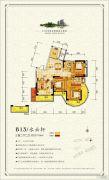 太一・御江城3室2厅2卫137平方米户型图