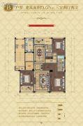 玉兰广场3室2厅2卫178平方米户型图