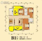 伴山帝景4室2厅2卫0平方米户型图
