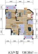 镇声一品3室2厅2卫136平方米户型图