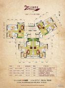 中建・灯湖领秀2室2厅1卫90--91平方米户型图