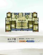 康辉・苏州壹号3室2厅2卫136--137平方米户型图