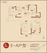 鼎鑫鑫悦广场3室2厅2卫142平方米户型图