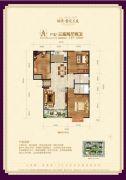 瑞璞君悦兰庭3室2厅2卫127--129平方米户型图