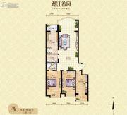 观江首府3室1厅2卫0平方米户型图