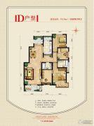 北京风景4室2厅2卫150平方米户型图