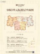 鄂州恒大首府3室2厅2卫77--122平方米户型图
