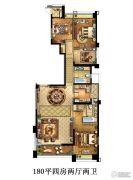 和记黄埔御翠园4室2厅2卫180平方米户型图