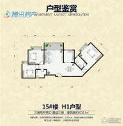 书香名邸3室2厅2卫116平方米户型图