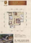 新景豪庭2室2厅1卫80平方米户型图