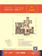 阜阳碧桂园4室2厅2卫160平方米户型图