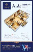 恒峰・御江山3室2厅1卫103平方米户型图