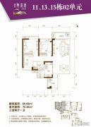 路劲隽泷湾3室2厅1卫89平方米户型图