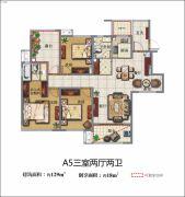 力高滨湖国际3室2厅2卫129平方米户型图