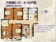 海棠4室2厅2卫140平方米户型图