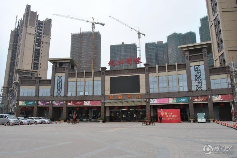 北江明珠销售中心