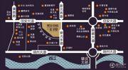 华生中心・王座交通图