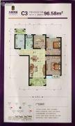 万隆美域3室2厅1卫96平方米户型图