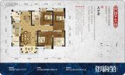 御锦苑3室2厅2卫118平方米户型图