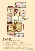 旭洋・城市风景2室2厅1卫128平方米户型图