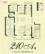 万达・西安one4室2厅3卫210平方米户型图