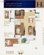 世达广场2室2厅1卫84平方米户型图