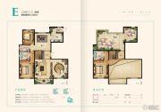廊坊新世界花园3室2厅3卫238平方米户型图