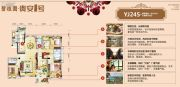 碧桂园・贵安1号6室2厅4卫0平方米户型图