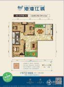港湾江城3室2厅2卫111--113平方米户型图