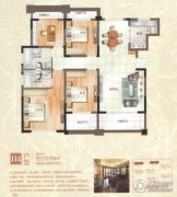 绿地泰晤士新城4室2厅2卫133平方米户型图