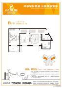 兴盛苑2室1厅1卫74平方米户型图