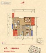 恒大香山华府3室2厅2卫101平方米户型图