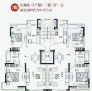 苏建阳光新城2室2厅1卫93平方米户型图