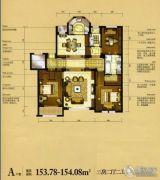 瑞城御园3室2厅2卫153--154平方米户型图