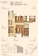 美的城三街区4室2厅2卫138平方米户型图