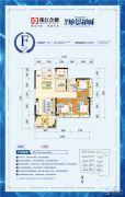 珠江・愉景新城3室2厅1卫102平方米户型图