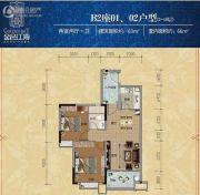金色江湾2室2厅1卫83平方米户型图