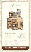 喜利达名苑3室2厅2卫129平方米户型图