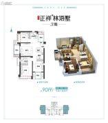 正祥林语墅3期墅质高层3室2厅0卫90平方米户型图