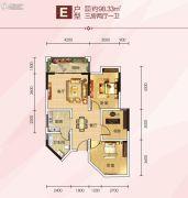 巨友中央公馆3室2厅1卫98平方米户型图