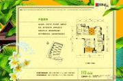 华发新城3室2厅1卫0平方米户型图