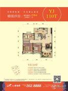 阜阳碧桂园3室2厅1卫110平方米户型图