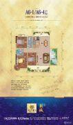 滨江豪园・新城3室2厅2卫142平方米户型图