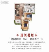 恒大帝景2室2厅1卫85平方米户型图